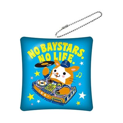NO BAYSTARS,NO LIFE. 2019 クッションキーホルダー DB.スターマン Accessories