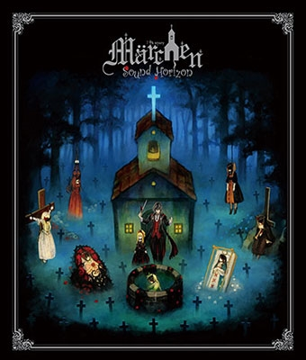 Marchen (Re:Master Production) UHQCD