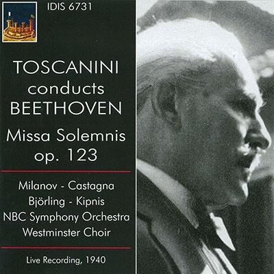 Beethoven: Missa Solemnis Op.123