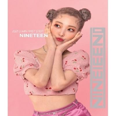 U-Min/Nineteen: 1st Mini Album[KTMCD1097]