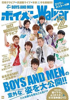 BOYS AND MEN/ボイメンWalker 2 [BOOK+DVD] [9784048959278]