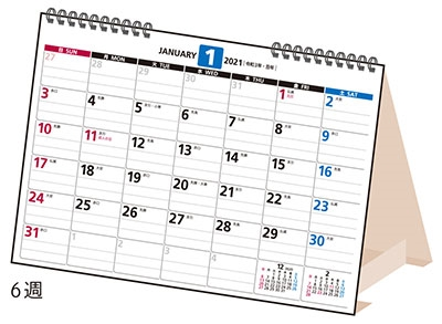 高橋書店 エコカレンダー卓上 カレンダー 2021年 令和3年 B6サイズ E157 (2021年版1月始まり)[9784471805678]