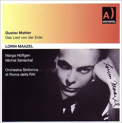 ロリン・マゼール/Mahler: Das Lied von der Erde[ARPCD0527]