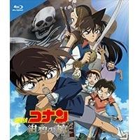 劇場版 名探偵コナン 紺碧の棺 Blu-ray Disc
