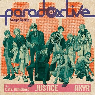 "Paradox Live Stage Battle ""JUSTICE"" 12cmCD Single"