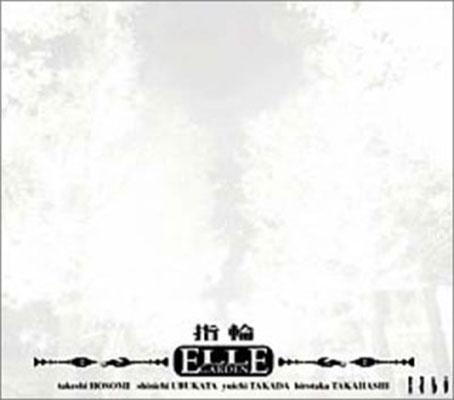 ELLEGARDEN/指輪[DYCL-1002]