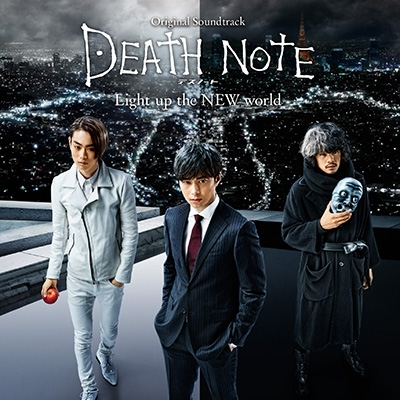 やまだ豊/デスノート Light up the NEW world オリジナル・サウンドトラック<通常盤> [AVCD-93507]