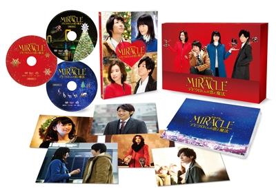 MIRACLE デビクロくんの恋と魔法 愛蔵版<初回限定生産版>