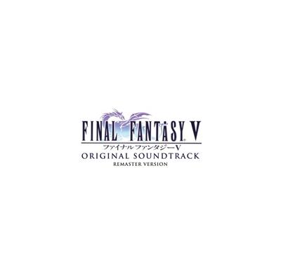 FINAL FANTASY V オリジナル・サウンドトラック リマスターバージョン CD