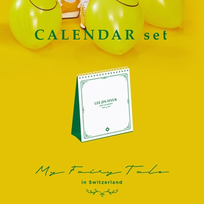 2020 Calendar[My Fairy Tale] [CALENDAR+GOODS] Book