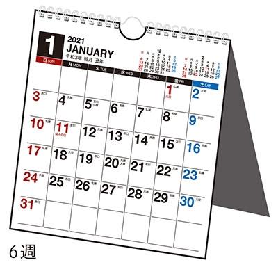 高橋書店 エコカレンダー壁掛・卓上兼用 カレンダー 2021年 令和3年 B7変型サイズ E161 (2021年版1月始まり)[9784471805579]