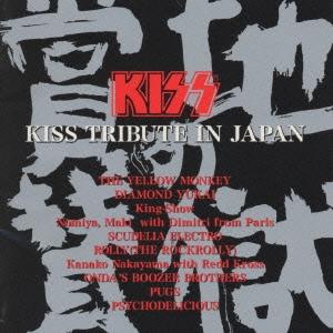 地獄の賞賛KISS TRIBUTE IN JAPAN