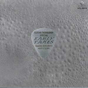HEAVY METAL GUITAR BATTLE Vol.1<br>EARLY TAKES<br>ニッポンのロック・ギタリスト達 Vol.2 <br>ニッポンのロック・ギタリスト達 Vol.4