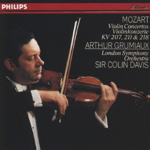 モーツァルト:ヴァイオリン協奏曲第1、2、4番、