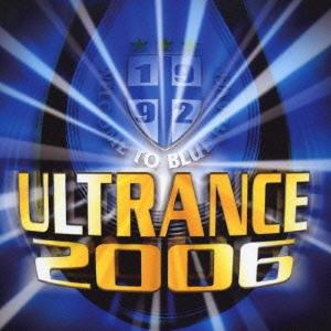 ウルトランス 2006