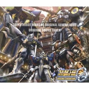 PS2用ゲーム「スーパーロボット大戦OG ORIGINAL GENERATIONS」オリジナルサウンドトラック [LACA-9094]