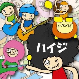 ZUKAN/ハイジ  [CD+DVD][YRCN-90027]