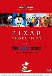 ピクサー・ショート・フィルム&ピクサー・ストーリー 完全保存版(2枚組)[VWDS-5376]