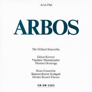 アルヴォ・ペルトの世界~アルボス <初回生産限定盤>