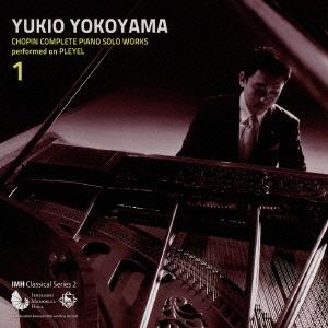 横山幸雄/プレイエルによる ショパン・ピアノ独奏曲 全曲集 1[KICC-913]