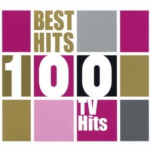 ベスト・ヒット100 TV ヒット