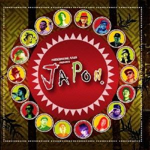JING TENG/RIDDIM ISLAND presents JAPON[KHCD-045]