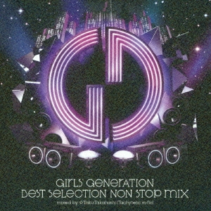 BEST SELECTION NON STOP MIX CD
