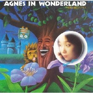 アグネス・チャン/不思議の国のアグネス + AGNES IN WONDERLAND -HOME RECORDING DEMO IN 1979 [GMT-019]