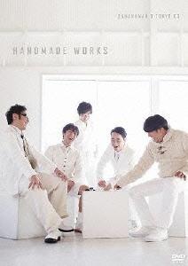 バナナマン/バナナマン×東京03『handmade works live』 [PCBE-54219]