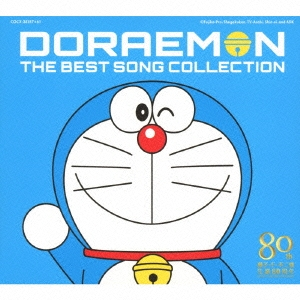 藤子・F・不二雄生誕80周年 ドラえもん 歌の大全集 CD