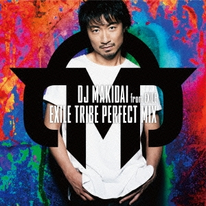 EXILE TRIBE PERFECT MIX [2CD+DVD]