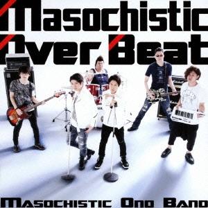 Masochistic Over Beat CD