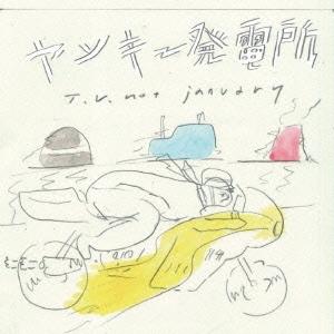 ヤンキー発電所 CD