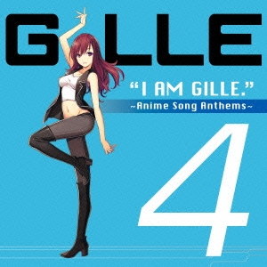 GILLE/I AM GILLE.4 〜Anime Song Anthems〜<通常盤>[UPCH-2018]