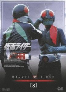 仮面ライダー VOL.8 DVD