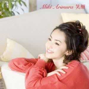 笑顔 [CD+DVD]