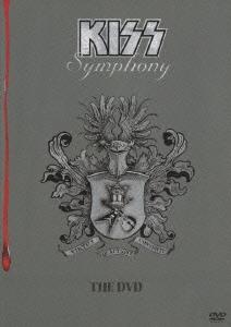 アライブIV ~地獄の交響曲DVD<生産限定スペシャルプライス版>