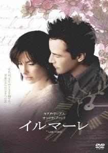 イルマーレ DVD