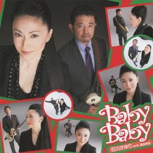 石川さゆり/Baby Baby [CD+DVD] [TECA-15272]