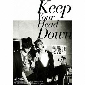 東方神起/ウェ (Keep Your Head Down) 日本ライセンス盤 [CD+DVD] [AVCK-79025B]