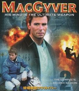 冒険野郎マクガイバー シーズン2 DVD