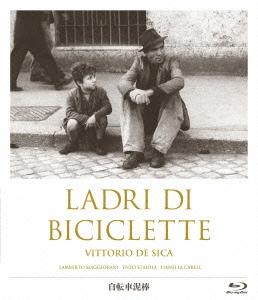 ヴィットリオ・デ・シーカ/自転車泥棒 [IVBD-1050]