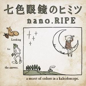 nano.RIPE/七色眼鏡のヒミツ [CD+DVD]<初回限定盤>[LACA-35481]