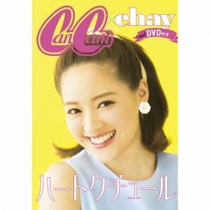 chay/ハートクチュール [CD+DVD+CanCam仕様フォトブック] [WPZL-31002]