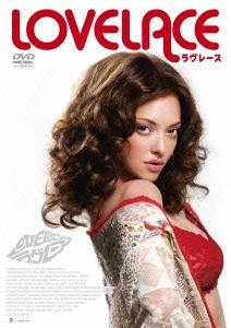 ラヴレース [スペシャルプライス版] DVD