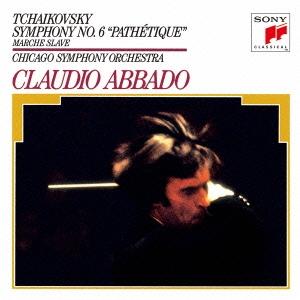 クラウディオ・アバド/チャイコフスキー:交響曲第6番「悲愴」 スラヴ行進曲 [SICC-1812]