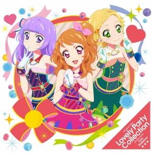 AIKATSU☆STARS!/Lovely Party Collection/チュチュ・バレリーナ[LACM-14343]