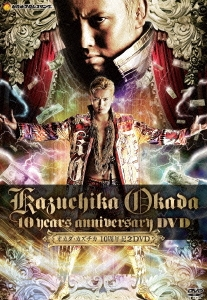 オカダ・カズチカ/オカダ・カズチカ 10 Years Anniversary DVD [TCED-2458]