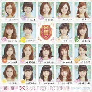 SINGLE COLLECTIONグ!!!(STANDARD EDITION)<通常盤>