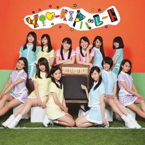 X21/YOU-kIのパレード[AVCD-83368]
